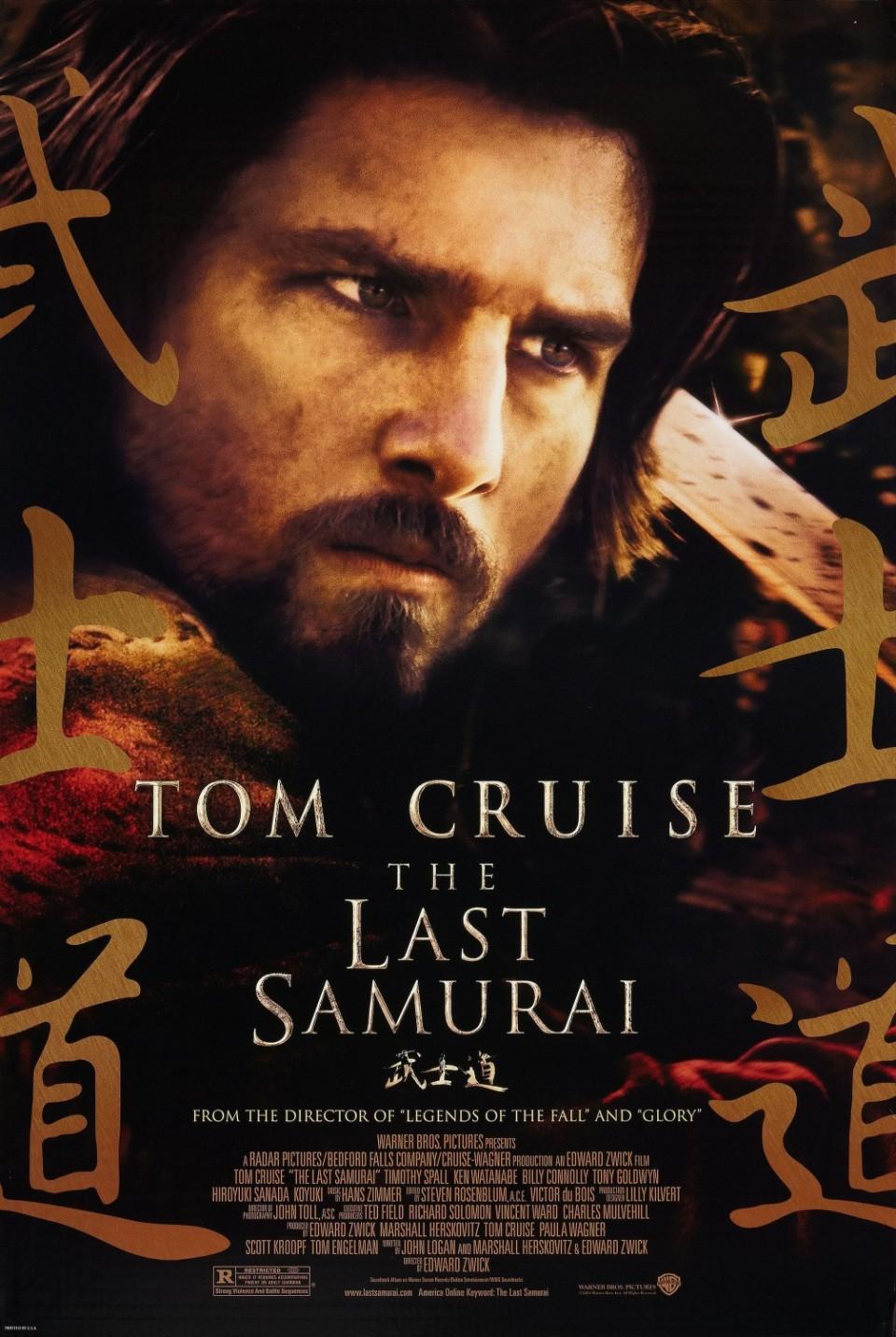 last_samurai_ver7_xlg1